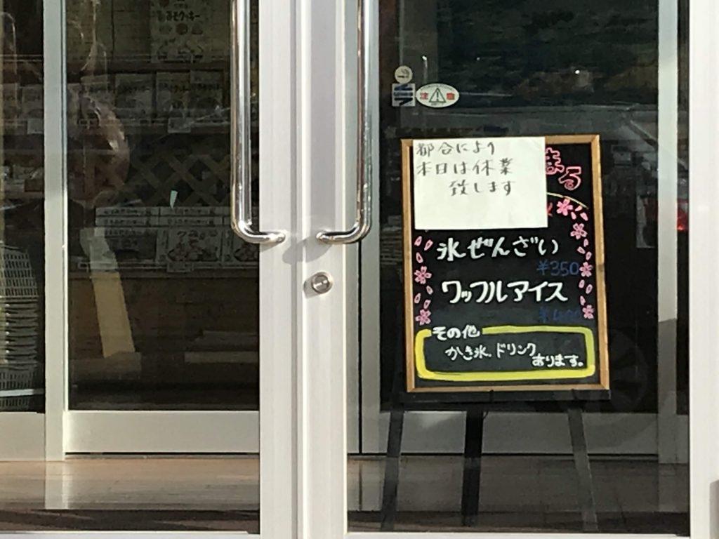 kumejima-cafe-fukuya-1