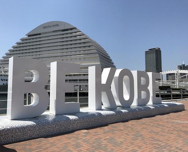 be-kobe-1