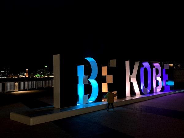be-kobe-3