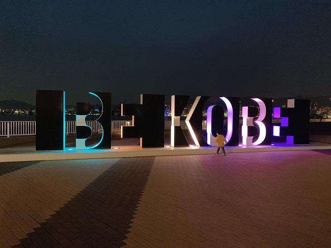 be-kobe-top