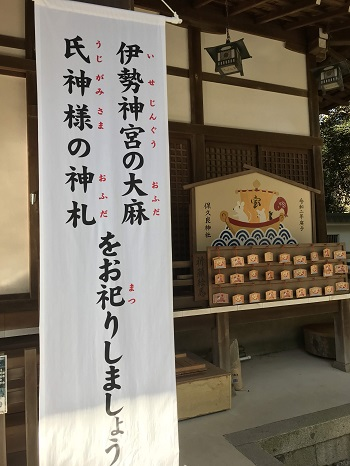 hokura-shrine-10