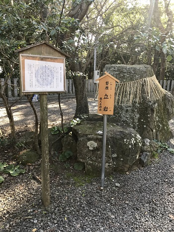 hokura-shrine-8