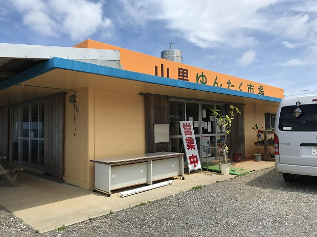 kumejima-yuntaku-market