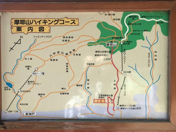 gokijo-observatory-kobe-5