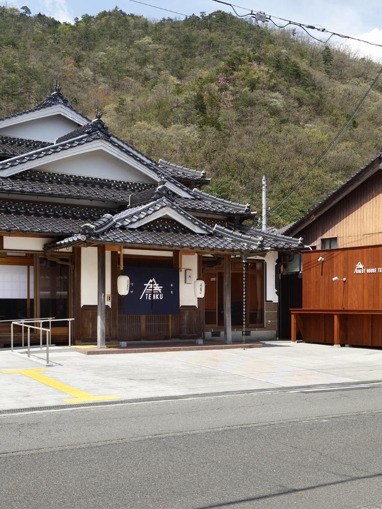guesthousetenku3
