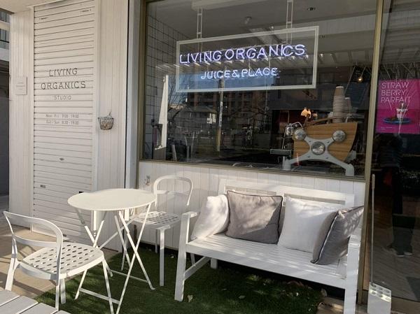 living-organics-ashiya-2