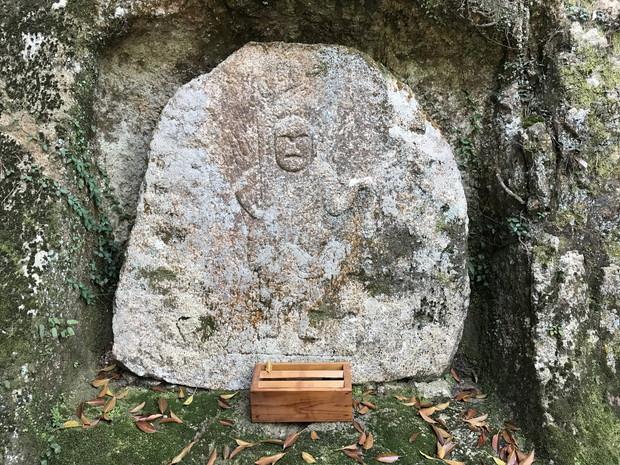 dairyu-ji-temple-kobe-11