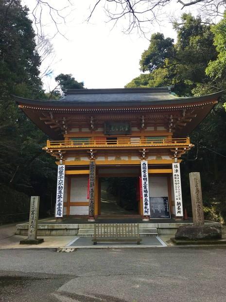 dairyu-ji-temple-kobe-7