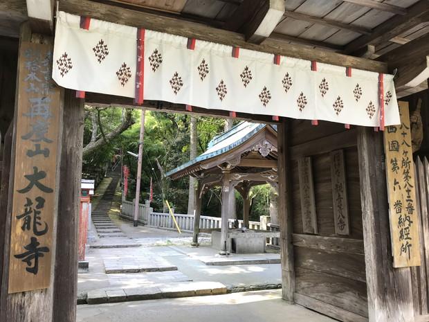 dairyu-ji-temple-kobe-9