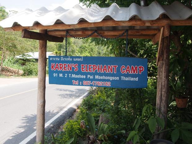 karen-elephant-camp-pai-1