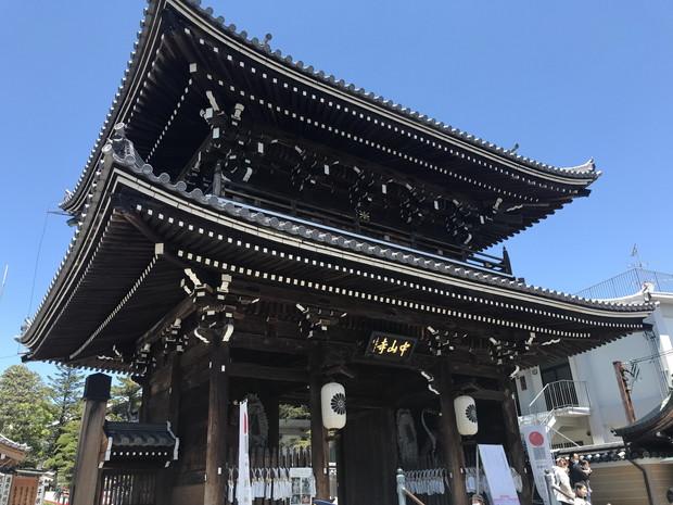 nakayama-temple-hyogo-1