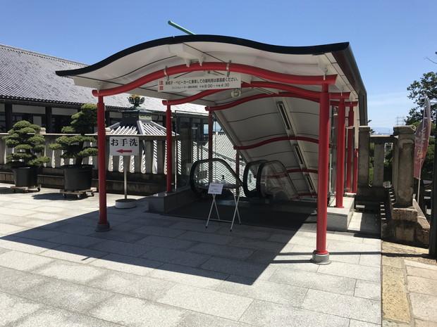 nakayama-temple-hyogo-6