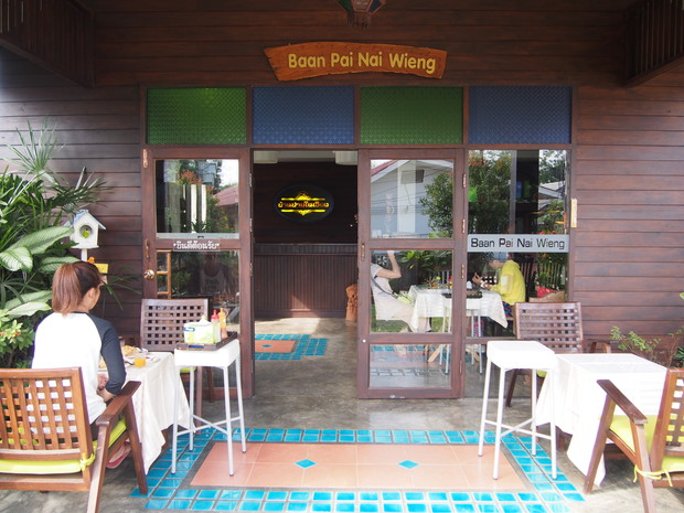 pai-thailand-guesthouse-1