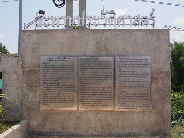 pai-thailand-19