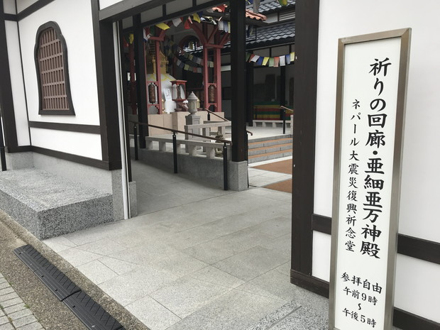 suma-temple-kobe-2