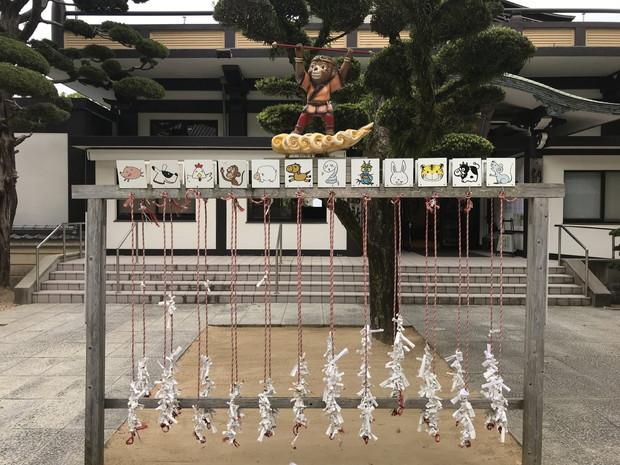 suma-temple-kobe-7