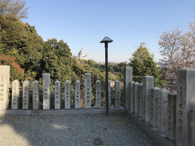 himeji-otokoyama-haisuichi-park-4