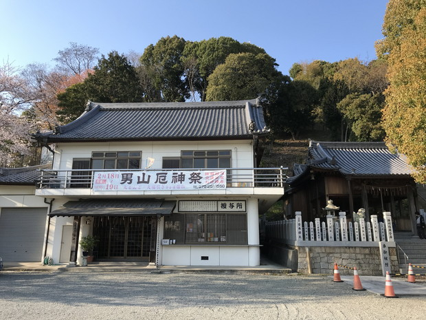 himeji-otokoyama-haisuichi-park-2