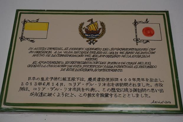 coria-del-rio-samurai-hasekura-tsunenaga-4