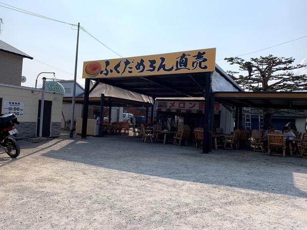 furano-fukuda-melon