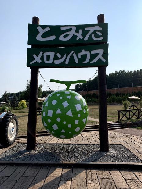 furano-tomita-melon