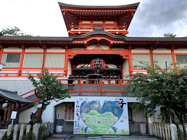 mondo-yakujin-shrine-1