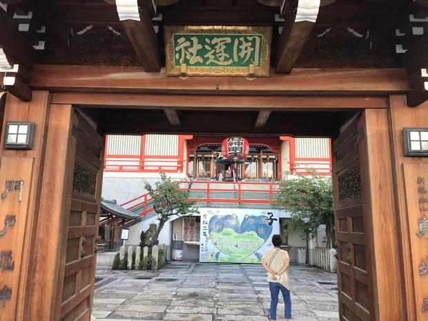 mondo-yakujin-shrine-3
