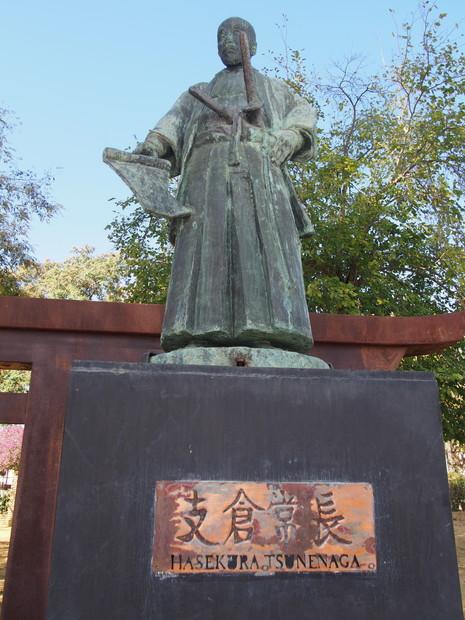 sevilla-coria-del-rio-samurai-22