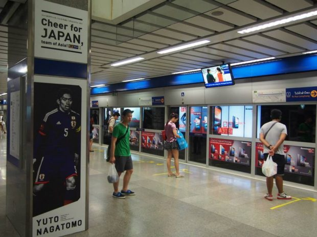 chatuchak-park-station-samurai-blue-4
