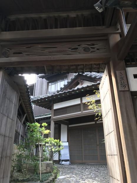 north-kyushu-kimetsu-no-yaiba-5