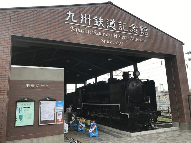 north-kyushu-kimetsu-no-yaiba-11