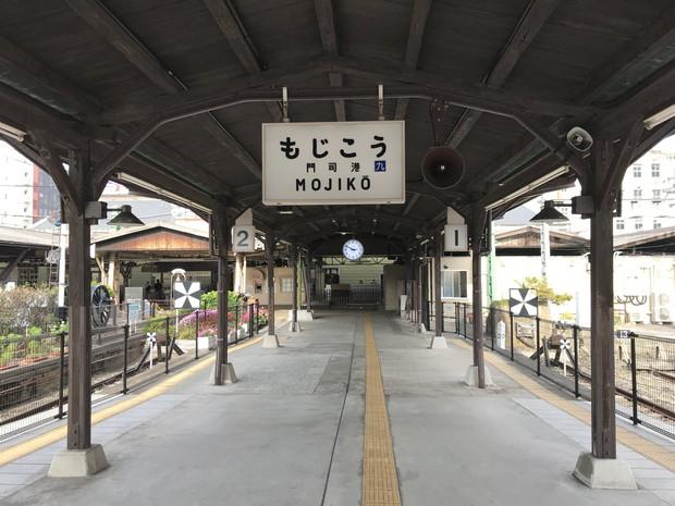 north-kyushu-kimetsu-no-yaiba