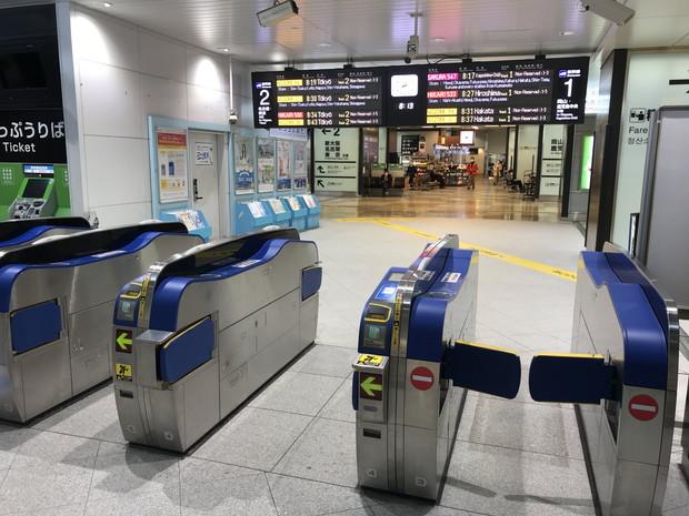 go-to-travel-shinkansen-1