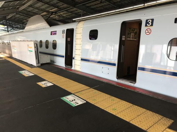go-to-travel-shinkansen