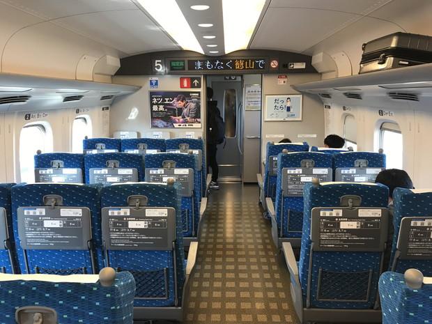 go-to-travel-shinkansen-3