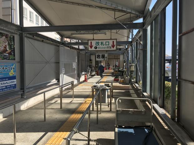 awaji-island-nijigen-no-mori-ferry-2
