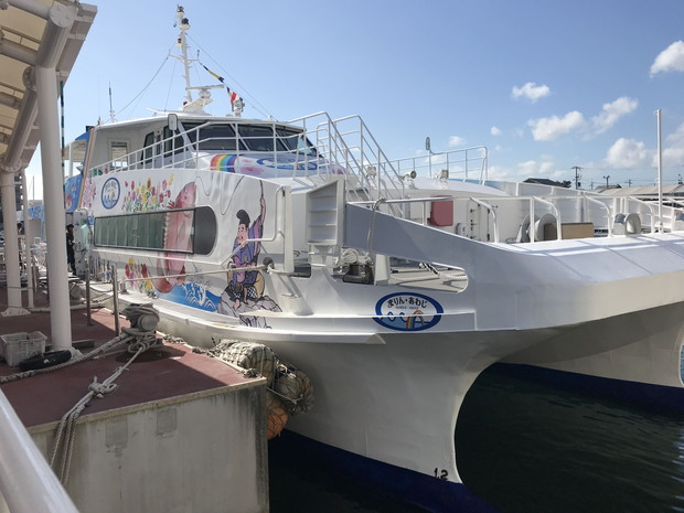 awaji-island-nijigen-no-mori-ferry-3