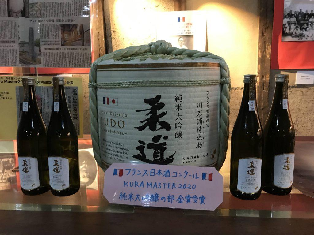 nadagiku-brewery-himeji-7