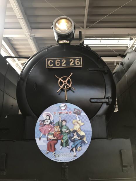 kyoto-railway-museum-kimetsu-2