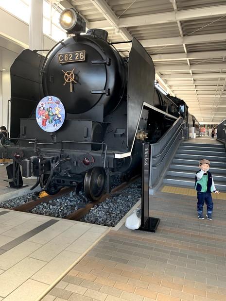 kyoto-railway-museum-kimetsu-23