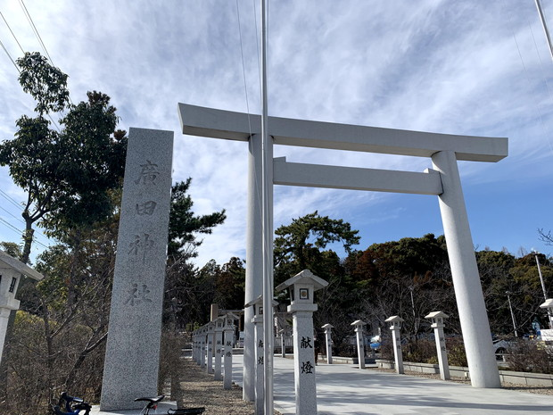 hirota-shrine-nishinomiya-2
