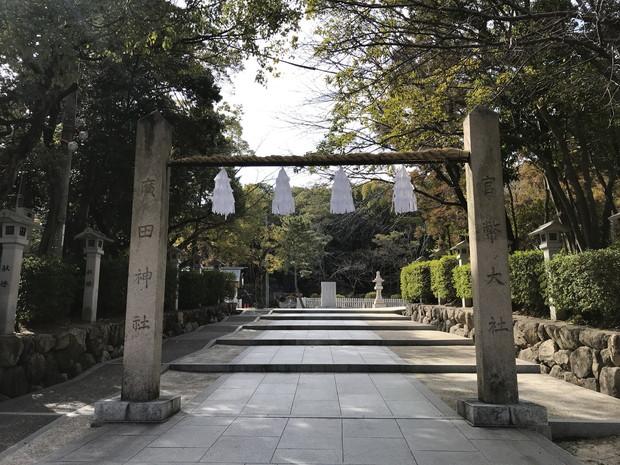 hirota-shrine-nishinomiya