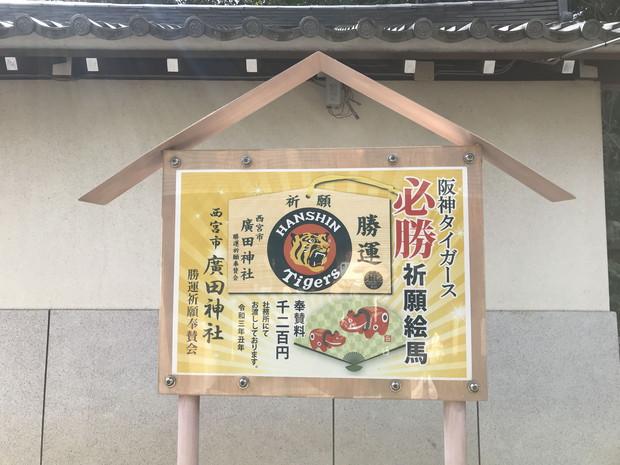 hirota-shrine-nishinomiya-4